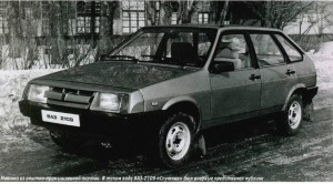 istoriya-vaz-2109-1