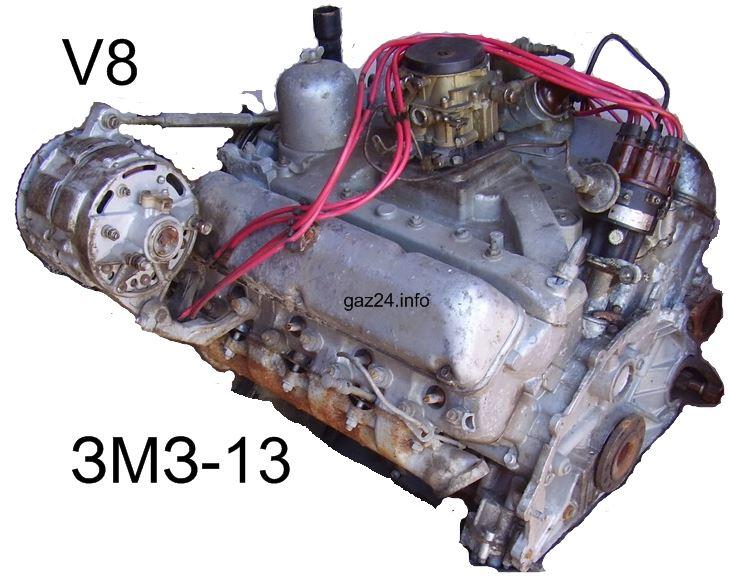 zmz-13-v8