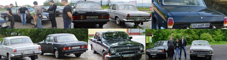 Volga GAZ-24 automobile