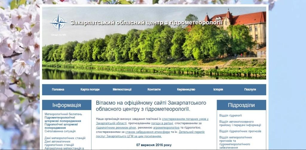 GMC Ужгород ua